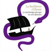 La mythologie au cycle 2